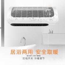 格力(GREE) 遥控壁挂暖风机居浴两用 家用浴室电暖器防水取暖器 台壁两用电暖气 NBFC-X6021机械款