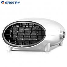 格力(GREE)暖风机家用浴室防水壁挂取暖器电暖气暖宝宝NBFB-20-WG 和玉白