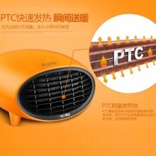 格力(GREE) PTC暖风机取暖器 冷暧两用电暖器家用浴室防水婴儿 NBFB-20-WG(活力橙)