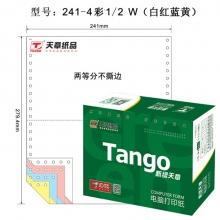 天章(TANGO)新绿天章彩色电脑打印纸241-4-1/2四层二等分80列(不撕边 色序:白红蓝黄 1000页/箱)