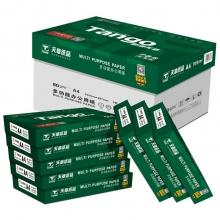 天章(TANGO)新绿天章A4 80g复印纸 500张/包 8包/箱