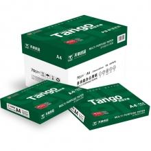 天章(TANGO)新绿天章A4 70g复印纸 500张/包 5包/箱