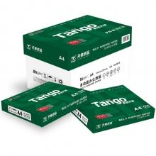 天章(TANGO)新绿天章A4 80g复印纸 500张/包 5包/箱
