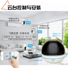 萤石 海康威视C6T无线WIFI监控器家用网络摄像头1080P高清全景360度手机远程机 C6T高配版 含报警网关 1080P/200万像素 标配+送7天云存储(30天有效)