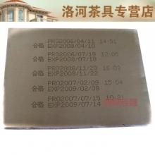 方版油墨移印机打印机用长方版*钢板*字版WLD01