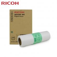 理光(Ricoh) 数码印刷机版纸 一体化速印机蜡纸 500型(B4) 单卷