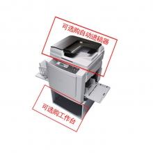 理光(Ricoh) DD3344C(DX3443c升级)数码印刷机(含版纸油墨) 盖板 主机+打印控制器