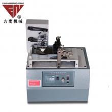 方南 方版油墨移印机商标图案打印机 日期打印机 打码机 批号打印机 油墨打印机 型号 UYM80×80