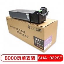 莱盛 022ST数码复合机粉盒复印机粉仓(适用于SHARP AR-3020D/3818/3821/4818s/4821d/4020d/M210d/M180d)