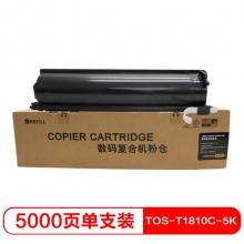 莱盛 T1810C-5K数码复合机粉盒复印机粉仓(适用于TOSHIBA E-Studio 181/211/182/212/242)