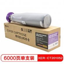 莱盛 CT201052数码复合机粉盒复印机粉仓(适用于XEROX DC 1080/2000/1050/2050/2003,CT201052)