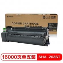 莱盛 203ST 数码复合机粉盒复印机粉仓(适用于SHARP AR-163N/201N/1818/1820/2818/2616/2618/2620/2718)