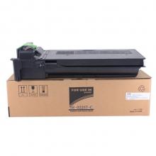 星朋适用夏普(SHARP)AR-3020D/4818S复印复合机碳粉AR-022ST墨粉盒 AR-022ST碳粉一支