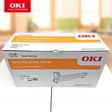 OKI C831DN/C811DN 原装硒鼓 硒鼓 打印机 原装耗材 黑色硒鼓
