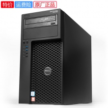 DELL 戴尔 T3620/T3420 图形工作站台式电脑主机 T3620 单塔式主机 E3-1245丨16G丨1T硬盘丨核显