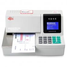惠朗(huialng) HL-5800 智能自动支票打字机打印机 (单机、联机均可)