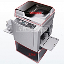 理光(RICOH)DD3344C一体化速印机印刷机油印机(DX3443C升级) 主机