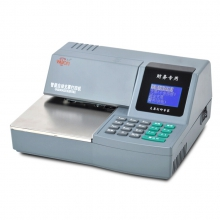 惠朗(huilang)支票打印机自动支票打字机 HL-2009C