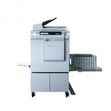 基士得耶(GESTETNER)CP7450C 数码印刷机 油印机一体化速印机 (免费上门安装+免费上门售后)