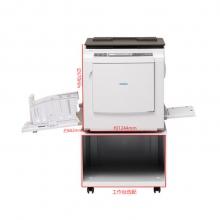 基士得耶(GESTETNER)CP6303C 数码印刷机 油印机一体化速印机 (免费上门安装+免费上门售后)