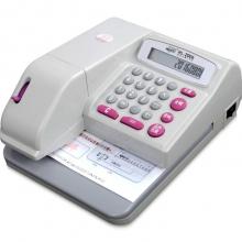 惠朗(huilang)HL-2006自动支票打字机支票打印机