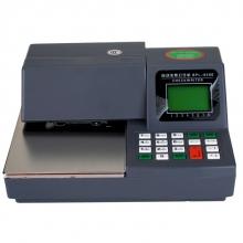 普霖(pulin) BPL-820E 自动支票打字机 支票打印机