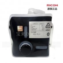 理光(Ricoh) DD5450C一体化速印机印刷机油印机 A3幅面 替代DD4450C 油墨 500型一袋 (不含机器)