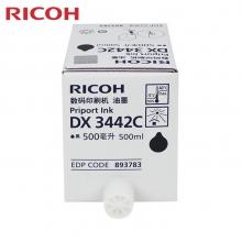 理光(Ricoh) DD2433C(DX2432C升级款)数码印刷机 油墨一体化速印机 油墨 DX3442C (500cc *5)