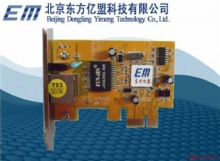 东方亿盟统易保护卡(千兆)标准版
