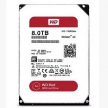 西部数据(WD) 8T红盘8TB NAS服务器磁盘阵列 3.5台式机硬盘WD80EFZX