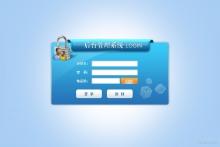 华锐网络虚拟管理系统