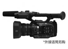松下 AG-UX90MC