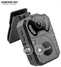 群华(vosonic)D2新款1080高清红外夜视专业执法记录仪 32GB