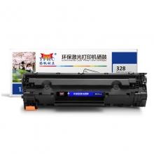 扬帆耐立YFHC CN-CRG328/326黑鼓 (适用于:佳能 iC MF4752 4720w 4570dn 4550d 4452 4420n FAX-L418SG D520 )