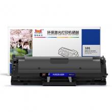 扬帆耐立YFHC SX-101黑鼓 高原版 (适用于:三星 ML-2161 2162G ML-2166W SCX-3401 3406W SCX-3401FH 3406HW)