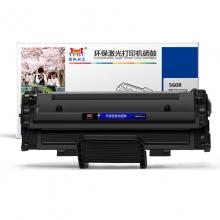 扬帆耐立YFHC SX-560R黑鼓 (适用于:三星 SF-560R 565PR 560RC 565PRC)