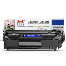 扬帆耐立YFHC CN-FX9/303黑鼓 (适用于:佳能 FAX-L100 FAX-L120 FAX-L140 FAX-L160 ICMF4120 ICMF4150)